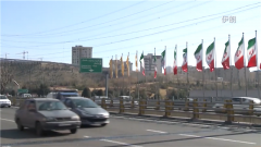 伊朗譴責美國對敘利亞實施制裁