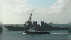 美軍艦進黑海 俄正密切監視