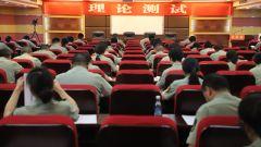 武警四川總隊嚴密組織專業技術干部考評