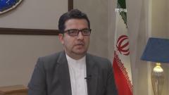 伊朗谴责美国对叙利亚实施制裁