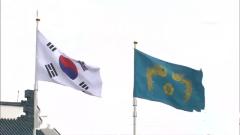 韩军方对朝保持高度戒备 美延长对朝相应制裁