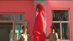 【打赢脱贫攻坚战】武警新疆总队喀什支队:红星闪闪亮 乡亲喜洋洋