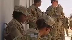 駐阿富汗美軍人數已降至約8600人