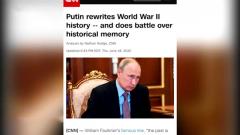 """普京在美国杂志罕见发文""""忆二战"""""""