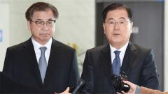 朝鲜为何拒绝韩方向朝派遣特使?苏晓晖:朝鲜与韩美博弈的一步棋