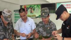 南部戰區陸軍某邊防連:多種活動慶端午 軍警民魚水一片情