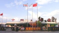 受疫情影响 中国赴刚果(金)维和工兵分队撤回中国半岛营区