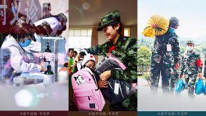 【军视界】脱贫攻坚 中国军人在行动