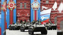 红场大阅兵 俄新型武器扎堆亮相