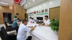 浙江温州积极为退役军人搭建就业创业平台
