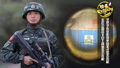 論兵·軍迷速成班:走近中國首支自主研制狙擊步槍 手把手教你如何使用88式狙擊步槍