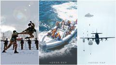 【軍視界·七一特輯】獻禮建黨99周年!中國軍人一直在戰位