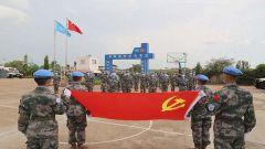 """中國第六批赴南蘇丹(朱巴)維和步兵營開展 """"不忘初心永向黨,維護和平履使命""""主題黨日活動"""