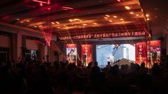 武警永州支隊開展慶祝中國共產黨成立99周年主題活動