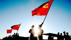為實現黨在新時代的強軍目標而奮斗——熱烈慶祝中國共產黨成立99周年