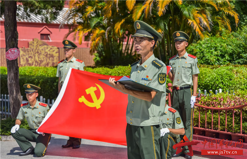 4武警汕尾支队官兵开展主题党日活动。田星 摄