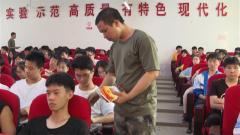 湖南省东安县人武部开展2020年征兵宣传进校园活动