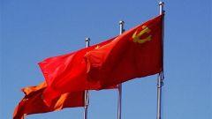 初心赴使命 熱血寫春秋——記脫貧攻堅中的共產黨員
