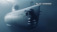潜艇道具不下水也能实现动态视觉效果 电影原来是这么拍的!