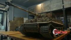 1比6黃金比例高逼真 來見識一下這個虎式坦克模型