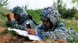 侦察引导组报告目标位置