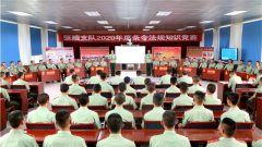 武警張掖支隊:知識競賽硝煙濃 條令學習不放松
