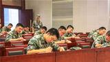 军事理论考核