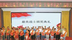柳荫红墙,爱国拥军新风尚:北京市西城区新时代拥军优属工作写真