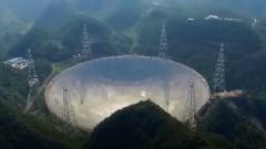 """中國""""天眼""""首次探測到銀河系外星系的中性氫發射線"""