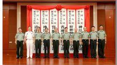 解放軍總醫院21個臨床醫學部掛牌運行