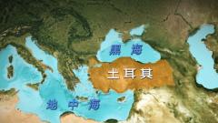 """宋晓军:土耳其在地中海颇有""""话语权"""" 美国欲将其当""""杠杆""""搅乱俄战略布局"""