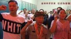 江西贵溪:百岁老红军终圆入党梦