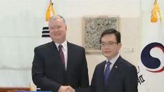 朝鲜半岛局势 美副国务卿比根访问韩国