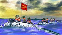 【漫畫】汛期來臨,武警官兵這樣做!