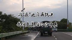 中部战区部队紧急驰援湖北执行抗洪抢险任务
