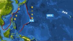 """专家解读:美军欲将威克岛打造成""""战略踏脚石"""""""