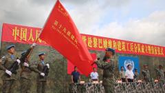 中国第19批赴黎巴嫩维和部队举行成立暨出征大会