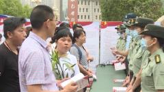 江苏盐城:多措并举 助力征兵宣传