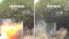 40毫米火箭破甲弹对经防爆处理的战车有多大杀伤力?真实试验告诉你答案