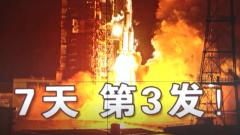 亞太6D衛星發射成功