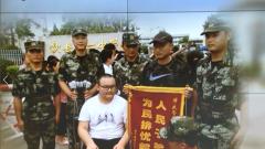 武警安徽總隊:高考場外的暖心瞬間