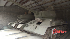 探訪八一電影制片廠道具車間 見識真實的T-34坦克