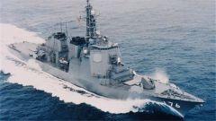 """专家:把进攻能力从陆上转移至海上 日本放弃""""陆基""""宙斯盾充满政治考量"""