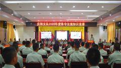以賽促學!武警慶陽支隊舉辦條令法規知識競賽