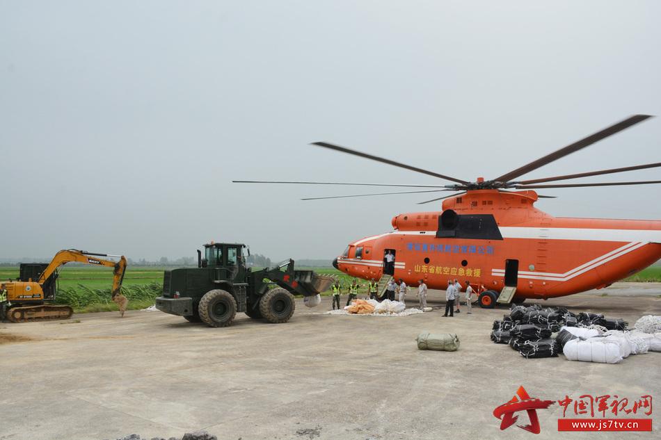 8、配合直升机做吊装准备