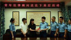 """空军杭州特勤疗养中心开展""""送法下基层 服务到一线""""活动"""