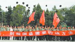 開啟軍事教育新征程!中央軍委訓練管理部領導答記者問
