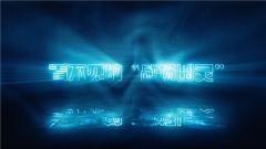 """《军事科技》20200721 看不见的""""战场幽灵"""""""