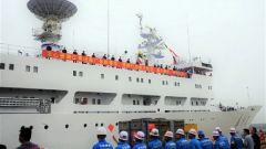 远望3号船完成船舶维修改造顺利返航