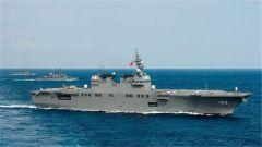 """专家:为了讨好""""大哥"""" 日本不得不积极参加美国领导的环太平洋军演"""